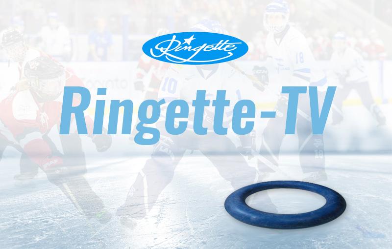 Ringette-TV
